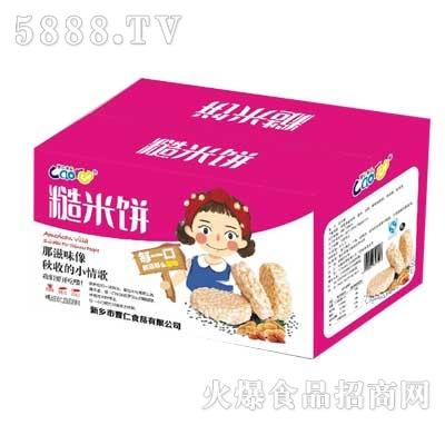 曹仁糙米饼箱