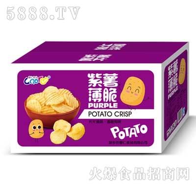 曹仁紫薯薄脆礼盒箱