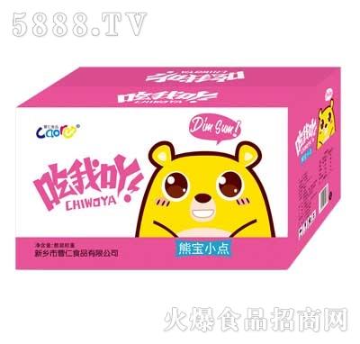 曹仁熊宝小点纸箱