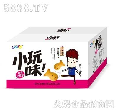 曹仁小玩味纸箱