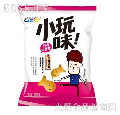 曹仁小玩味粉袋装