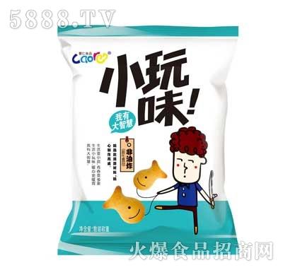曹仁小玩味袋装