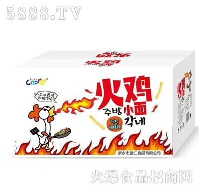 曹仁火鸡小面葱香鸡肉味纸箱