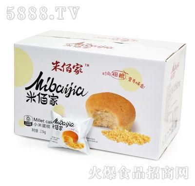 米佰家小米蛋糕2.5kg