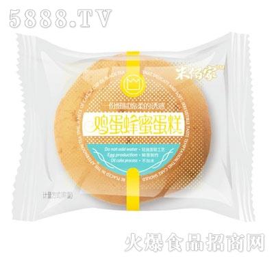 米佰家鸡蛋蜂蜜蛋糕