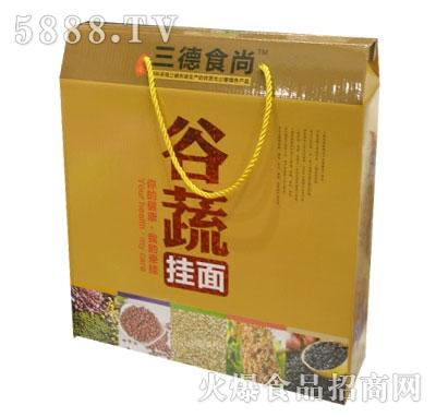 三德食尚谷蔬挂面(礼盒)