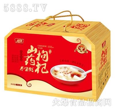 尚友山药枸杞养生粥(礼盒)