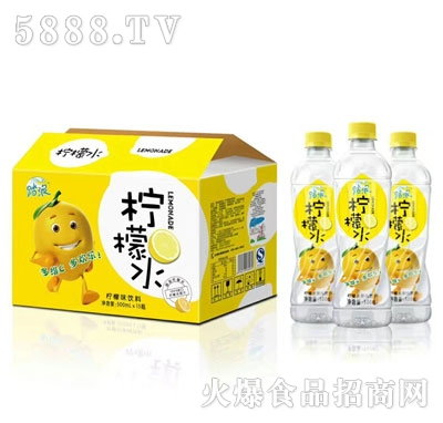 踏浪柠檬水500mlX15