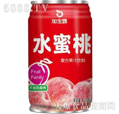 加宝露水蜜桃果汁饮料310ml