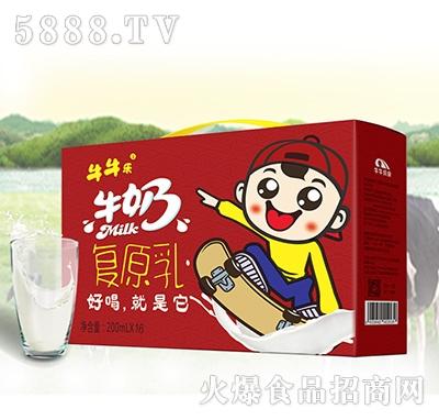 牛牛乐牛奶复原乳1X16盒