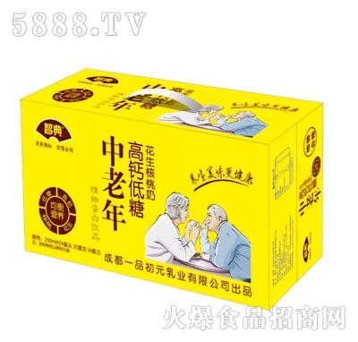智典中老年高钙低糖花生核桃奶(箱)