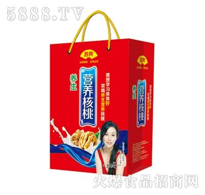 智典营养核桃(手提袋)