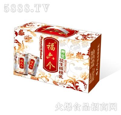 福六个养生花生核桃乳矮罐(箱装)