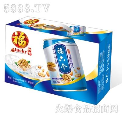 福六个养生花生核桃乳矮罐(蓝箱装)