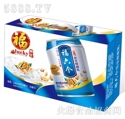福六个养生花生核桃乳矮罐(蓝箱)