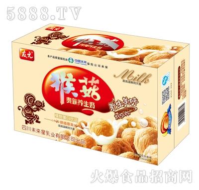 友元猴菇贵族养生奶250mlX16盒