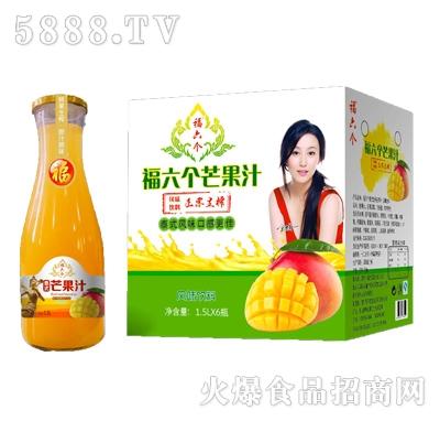 福六个1.5LX6瓶芒果汁