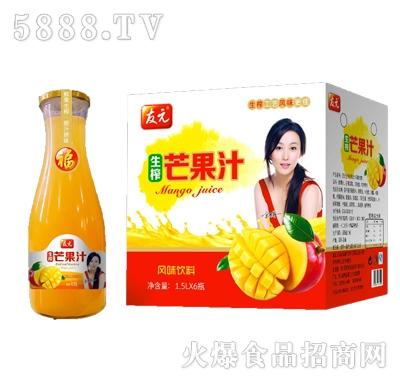 友元生榨芒果汁1.5Lx6瓶