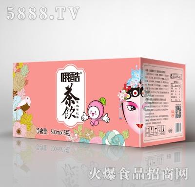 哦酷蔓越莓红茶茶饮(箱)