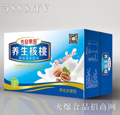 传奇果园养生核桃240mlX20罐