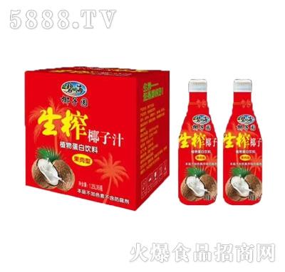 碧海椰子园生榨椰子汁1.25Lx6瓶