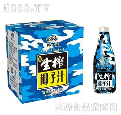 碧海椰子园生榨椰子汁(1.25Lx6瓶)