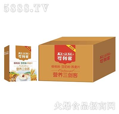可利客营养三剑客核桃粉+豆奶粉+燕麦片
