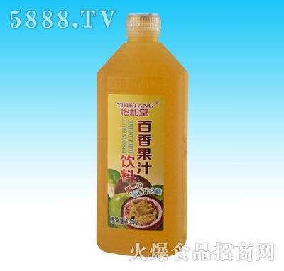 1.25L怡和堂百香果汁(8瓶装)