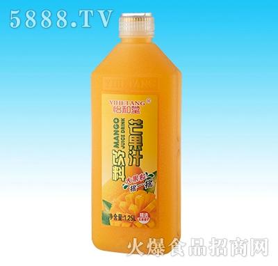 1.25L怡和堂芒果汁(8瓶装)