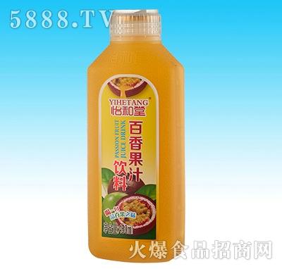 450ml怡和堂百香果汁(15瓶装)