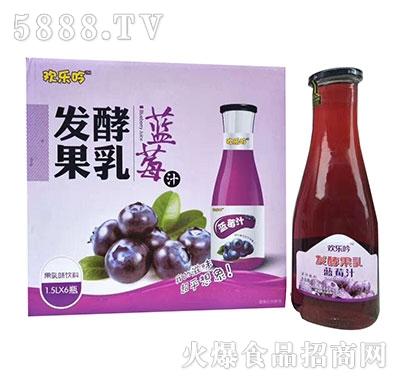 欢乐吟发酵果乳蓝莓汁1.5Lx6瓶