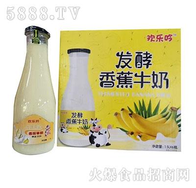 欢乐吟发酵香蕉牛奶1.5Lx6瓶