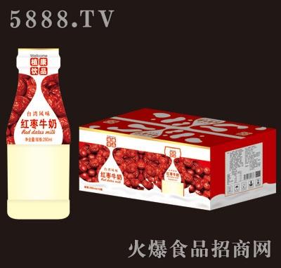 植康红枣牛奶饮品280mlX24