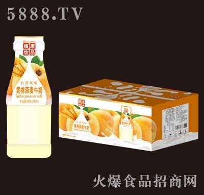 植康黄桃燕麦牛奶饮品280mlX24