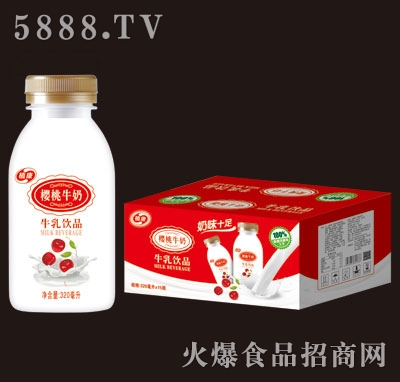 植康樱桃牛奶牛乳饮品320mlX15