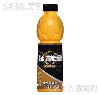 延休能量牛磺酸强化维生素饮料600ml