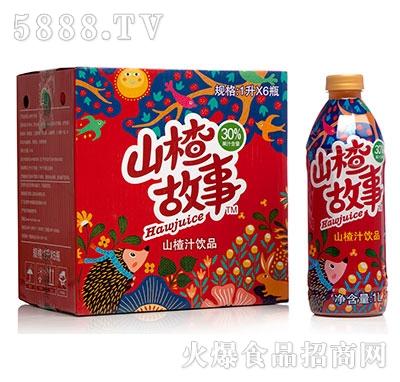 山楂故事山楂汁1Lx6瓶