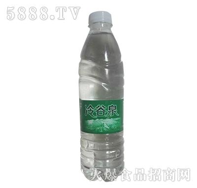 冷谷泉饮用水