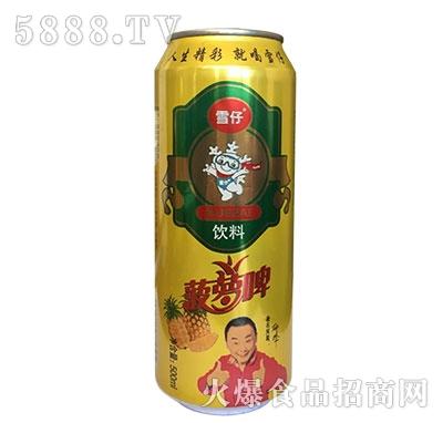 雪仔菠萝啤500ml罐装