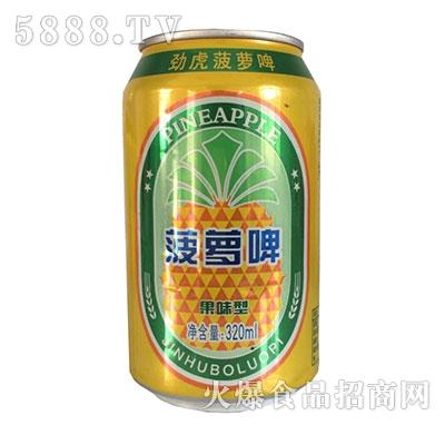 劲虎菠萝啤果味型320ml