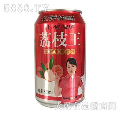 荔枝王果味饮料320ml