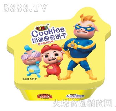 100克猪猪侠黄小屋奶油味曲奇饼干