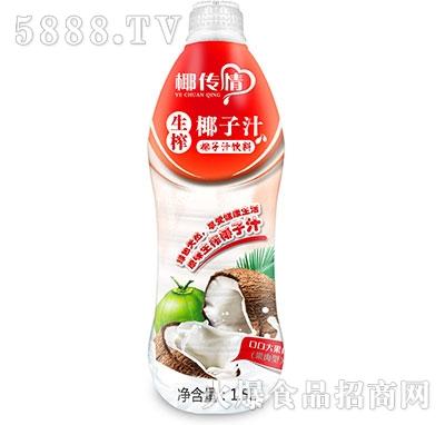 椰传情生榨椰子汁1.5L