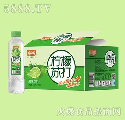 益和源柠檬苏打水果味饮料400mlx20瓶