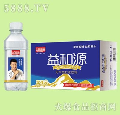 益和源350ml苏打水