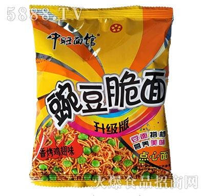 中旺面馆豌豆脆面香烤鸡翅味