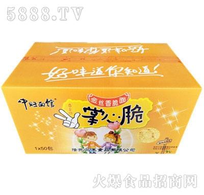 中旺面馆掌心脆金丝香脆面1x50包