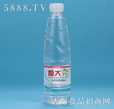 恒大饮用天然矿泉水508ml