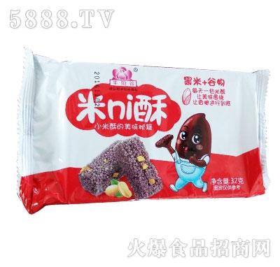 丰阳谷米ni酥黑米+谷物32g