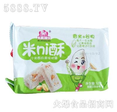 丰阳谷米ni酥香米+谷物32g